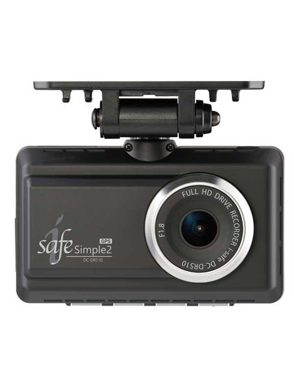 �R���e�b�N�wi-safe Simple2 GPS(�A�C�Z�[�t�V���v��2GPS)�xDC-DR510 Full HD �h���C�u���R�[�_�[�y�V�i�z