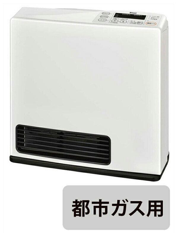 【Rinnai】リンナイ『ガスファンヒーター』SGF-406AR 13A 都市ガス用 シティホワイト 木造11畳 鉄筋15畳 西部ガス専売品【新品】