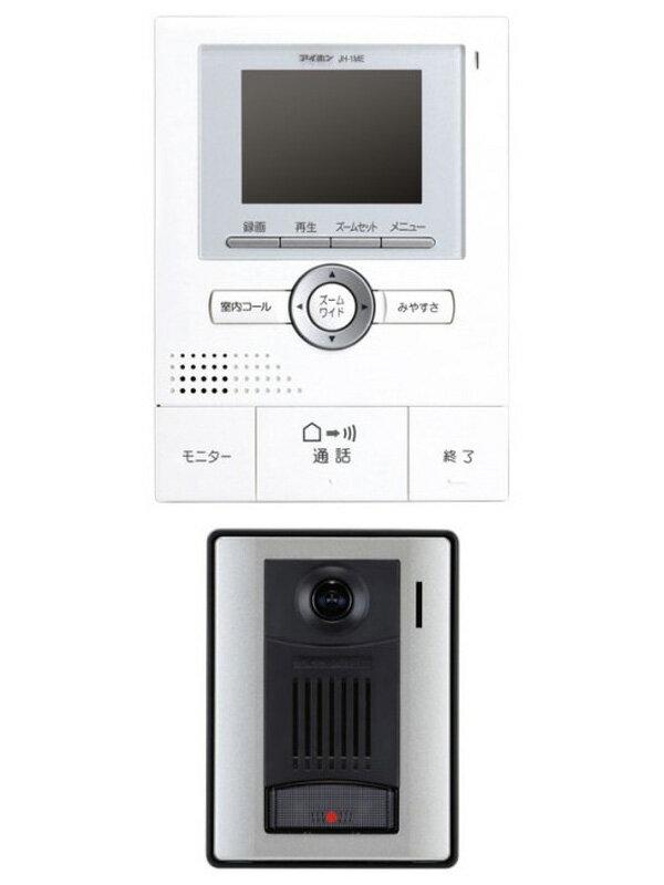 【AIPHONE】アイホン『ROCOワイド録画』JHS-1AE-TB AC電源直結式 ハンズフリーテレビドアホンセット【新品】