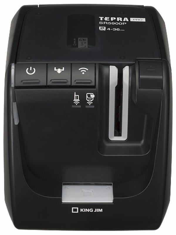 【KING JIM】キングジム『テプラPRO』SR5900P ブラック 有線LAN 無線LAN USB 4mm-36mm対応 ラベルライター【新品】