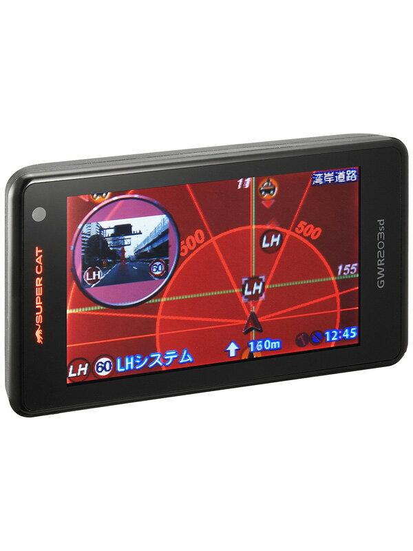 【Yupiteru】ユピテル『SuperCat(スーパーキャット)』GWR203sd 3.6型 ワンボディタイプ GPS&レーダー探知機【中古】