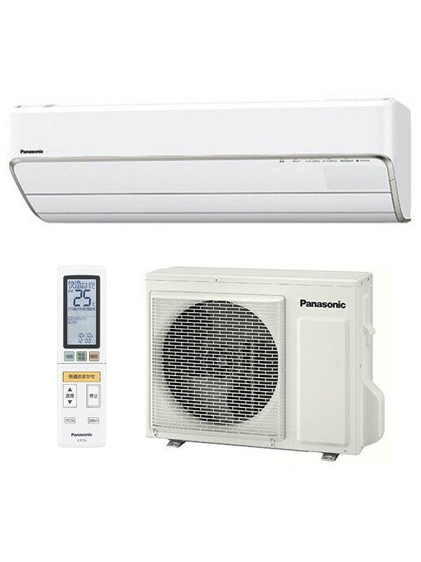 【Panasonic】パナソニック『ルームエアコンSXシリーズ』CS-566CSX2-W クリスタルホワイト おもに18畳 エコナビ ナノイー 単相200V【中古】