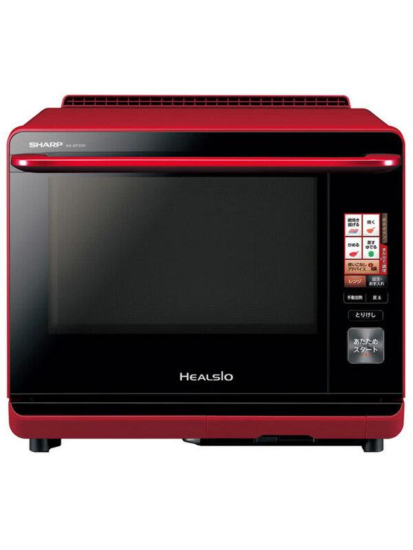 【SHARP】シャープ『ヘルシオ』AX-XP200-R レッド系 30L 2段調理対応 タッチパネル 音声 ウォーターオーブンレンジ【中古】