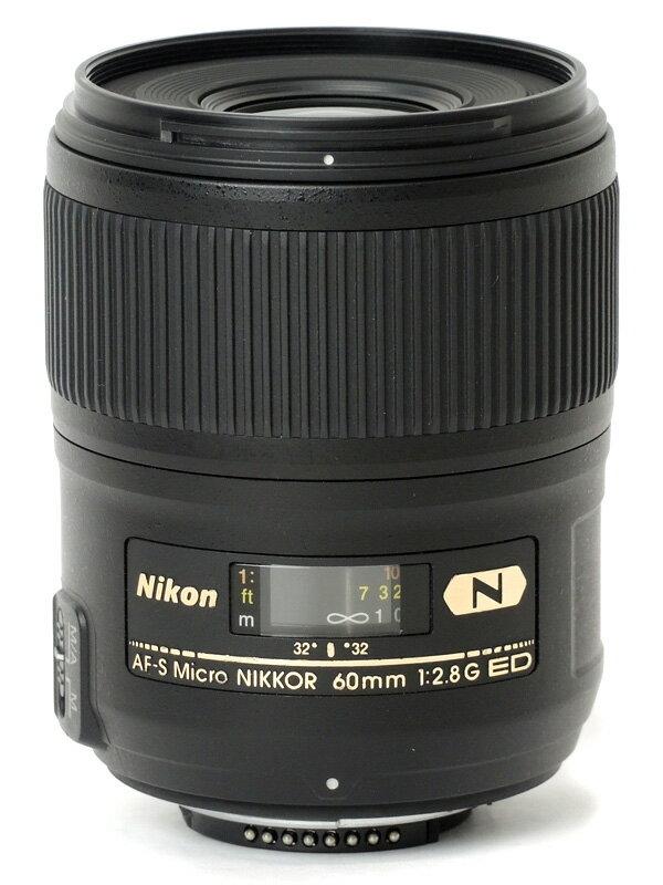 【Nikon】ニコン『AF-S Micro NIKKOR 60mm f/2.8G ED』AFSMC60MMF28GED 一眼レフカメラ用レンズ 1週間保証【中古】