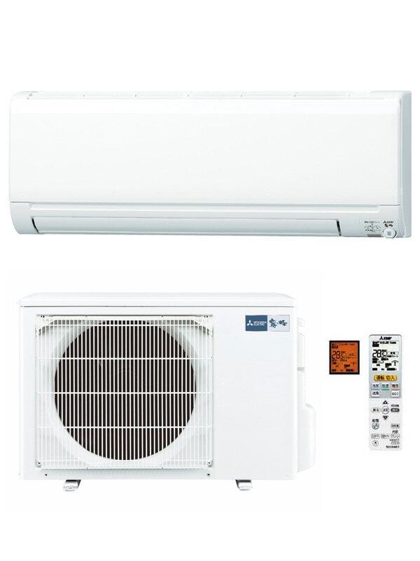 【MITSUBISHI】三菱電機『霧ヶ峰AXVシリーズ』MSZ-AXV4016S(W) ピュアホワイト 14畳用 単相200V ルームエアコン【新品】
