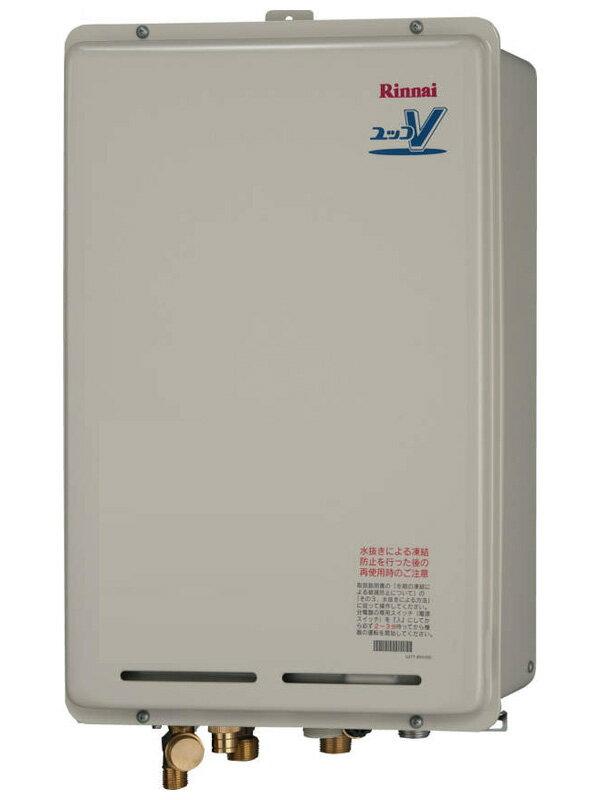 【Rinnai】リンナイ『ユッコハイフローV20』RUJ-V2011B(A) 12A13A 都市ガス 20号 PS後方排気型 ガス給湯器【新品】