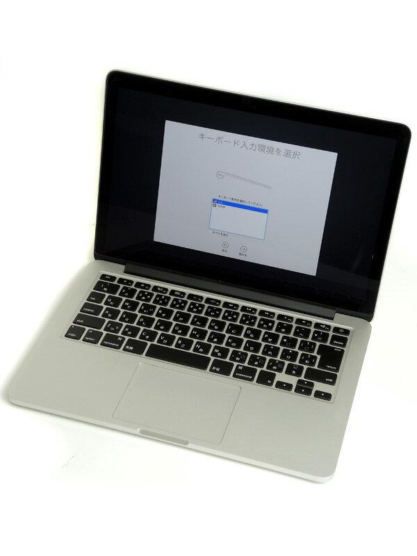 【Apple】アップル『MacBook Pro Retinaディスプレイ 2700/13.3』MF839J/A Early 2015 128GB Yosemite ノートPC【中古】