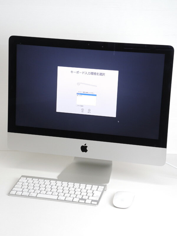 【Apple】アップル『iMac 1400/21.5』MF883J/A Mid 2014 500GB Mavericks デスクトップPC【中古】
