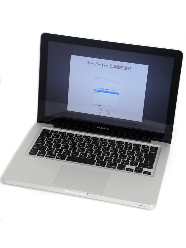 【Apple】アップル『MacBook Pro 2500/13.3』MD101J/A Mid 2012 500GB DVD Mavericks ノートPC【中古】