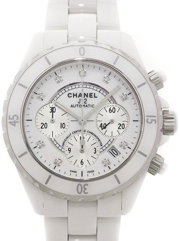 【CHANEL】【'16年購入】シャネル『J12 ホワイトセラミック クロノグラフ 9Pダイヤ』H2009 メンズ 自動巻き 6ヶ月保証【中古】