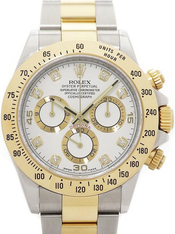 【ROLEX】【'14年購入】ロレックス『コスモグラフ デイトナ 8Pダイヤ』116523G ランダム番 メンズ 自動巻き 12ヶ月保証【中古】