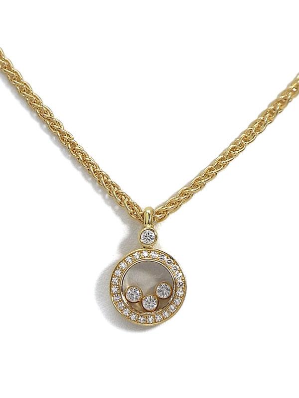 【Chopard】【メーカー洗浄済】ショパール『ハッピーダイヤモンド ネックレス』 79/3957-20 1週間保証【中古】