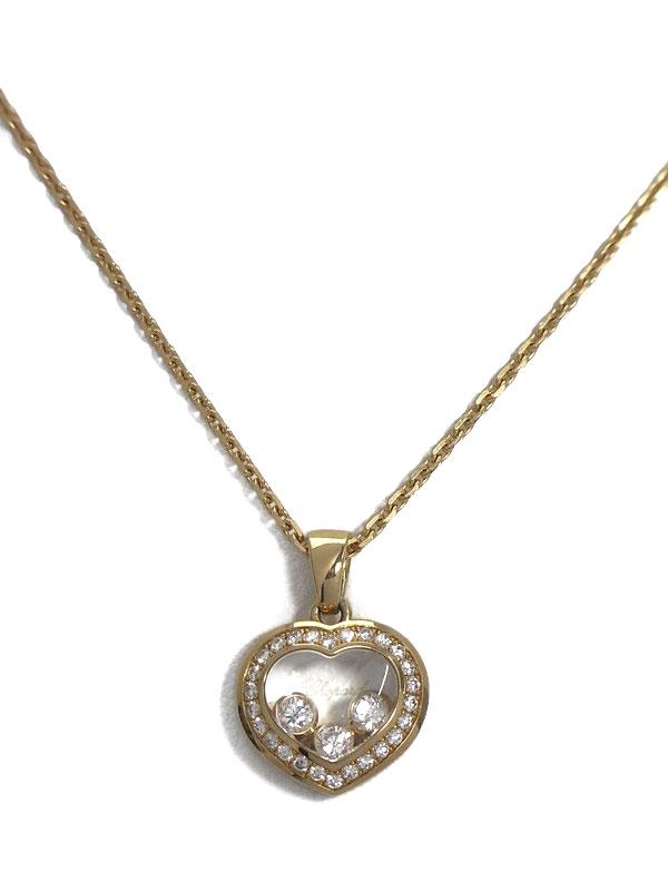 【Chopard】【HAPPY CURVES】ショパール『ハッピーダイヤモンド ハート ネックレス』1週間保証【中古】