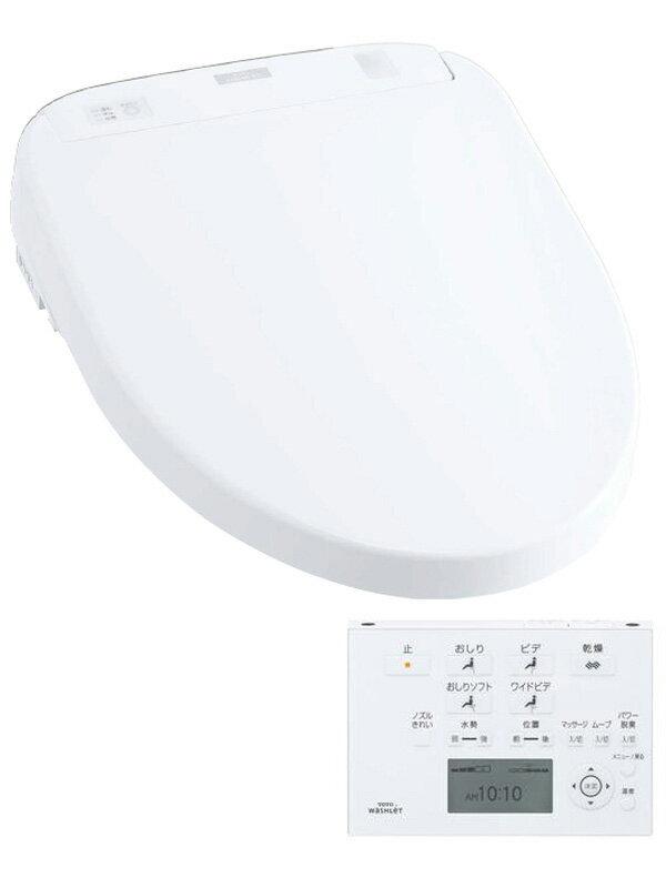 【TOTO】トートー『ウォシュレットアプリコットF3』TCF4731V80W ホワイト 金属製ベースプレート仕様 温水洗浄便座【新品】