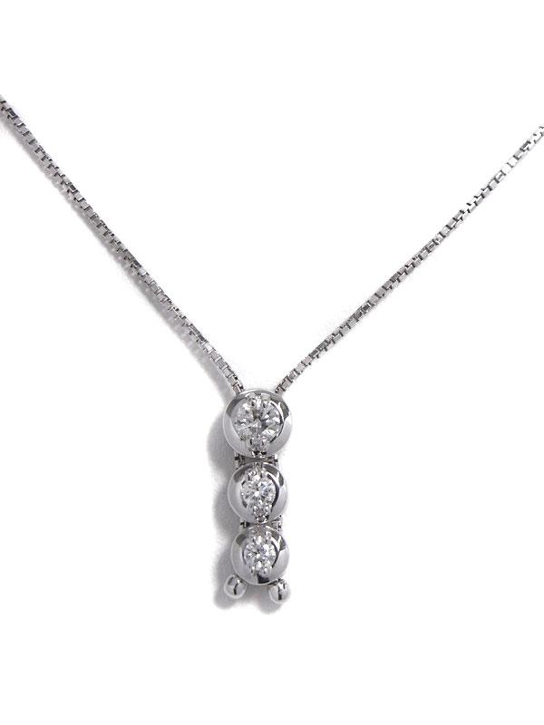 【TASAKI】【仕上済】タサキ『K18WGネックレス 3Pダイヤモンド0.34ct』1週間保証【中古】