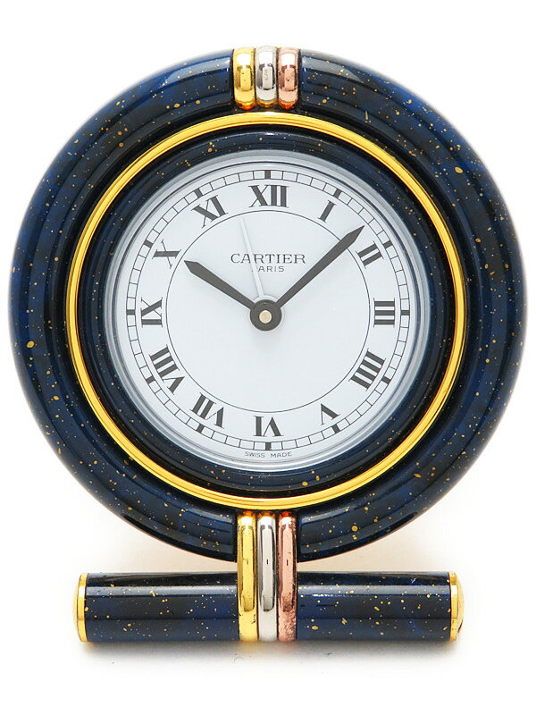 【CARTIER】【置時計】【アラーム付】カルティエ『トラベルクロック』クォーツ 1週間保証【中古】