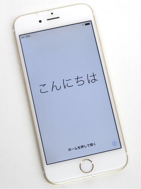 【Apple】アップル『iPhone 6 64GB au』MG4J2J/A ゴールド iOS10.2.1 4.7型 白ロム ○判定 スマートフォン【中古】