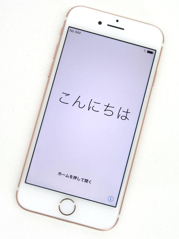 【Apple】アップル『iPhone 7 128GB docomo』MNCN2J/A ローズゴールド iOS10.2.1 4.7型 白ロム ○判定 スマートフォン【中古】