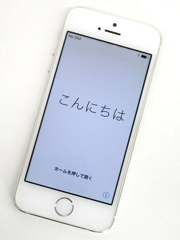 【Apple】アップル『iPhone 5s 32GB au』ME336J/A シルバー iOS10.2.1 4型 ○判定 白ロム スマートフォン【中古】
