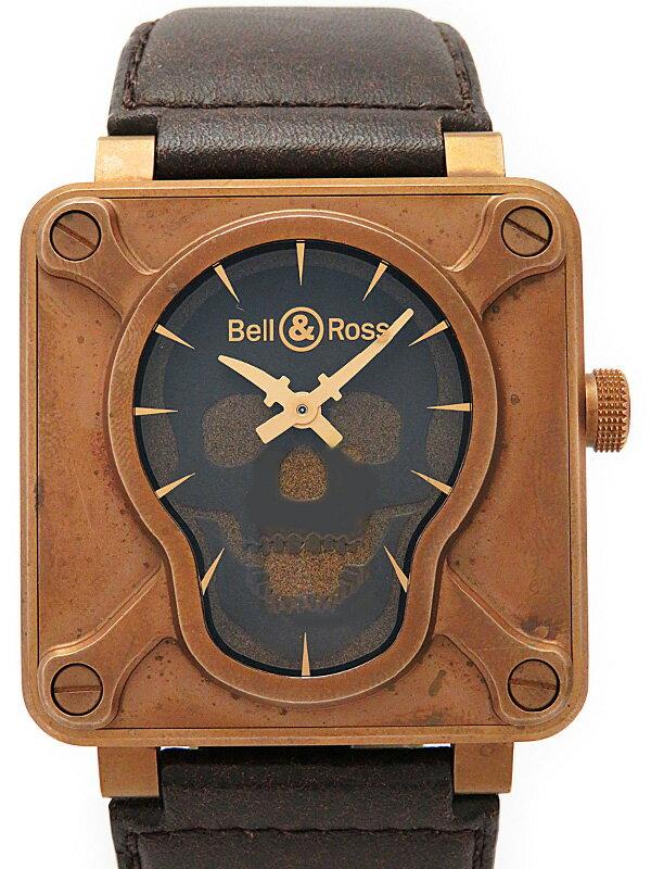 【Bell&Ross】【世界500本限定】ベル&ロス『スカル ブロンズ』BR01 SKULL メンズ 自動巻き 6ヶ月保証【中古】