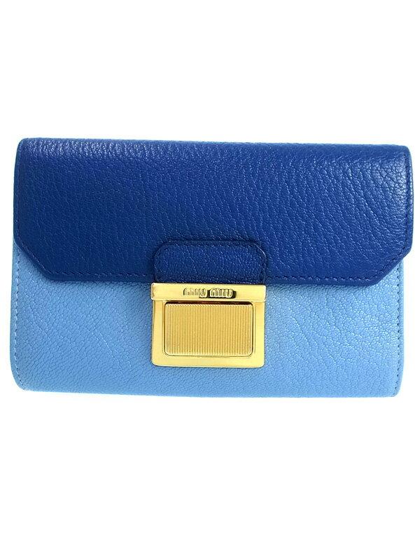 【MIU MIU】【バイカラー】ミュウミュウ『マドラス 財布』5M1225 レディース 三つ折り財布 1週間保証【中古】