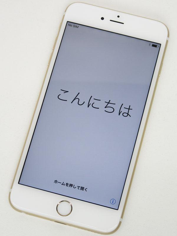 【Apple】アップル『iPhone 6s Plus 16GB docomo』NKU32J/A ゴールド iOS10.3.1 5.5型 白ロム ○判定 スマートフォン【中古】