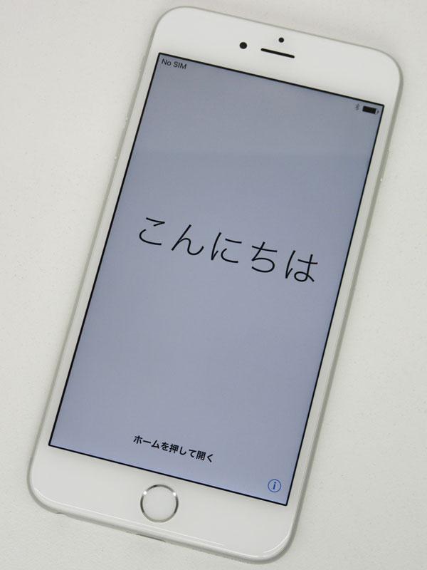 【Apple】アップル『iPhone 6 Plus 16GB SoftBank』MGA92J/A シルバー iOS10.3.1 5.5型 白ロム ○判定 スマートフォン【中古】