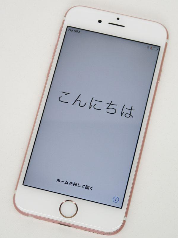 【Apple】アップル『iPhone 6s 64GB au』MKQR2J/A ローズゴールド iOS10.3.1 4.7型 白ロム ○判定 スマートフォン【中古】