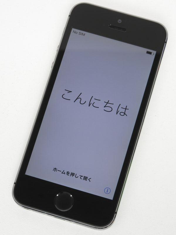 アップル『iPhone 5s 16GB docomo』ME332J/A スペースグレイ 4型Retina ○判定 スマートフォン【中古】