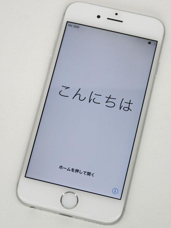 【Apple】アップル『iPhone 6 64GB SoftBank』NG4H2J/A シルバー iOS10.3.1 4.7型 白ロム ○判定 スマートフォン【中古】