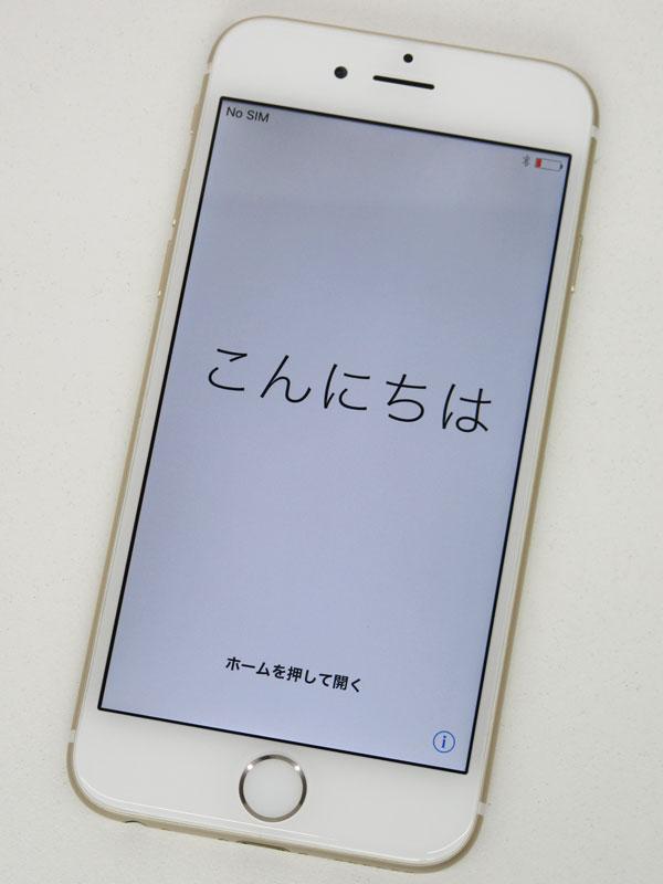 アップル『iPhone6 16GB au』MG492J/A ゴールド iOS10.3.1 4.7型Retina 白ロム ○判定 スマートフォン【中古】