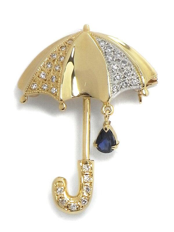 【2Way】【傘】セレクトジュエリー『K18YG/PM900 ブローチ/ペンダントトップ サファイア ダイヤ カサモチーフ』1週間保証【中古】