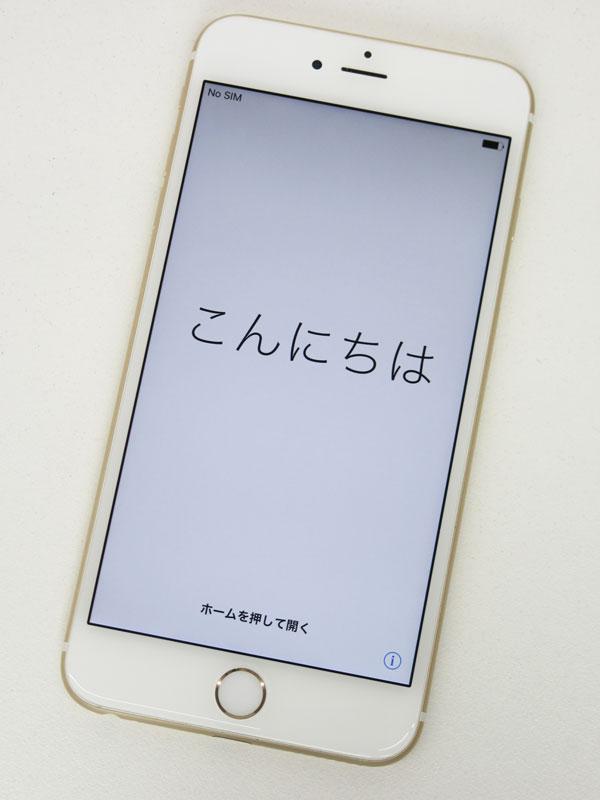 アップル『iPhone 6 Plus 64GB docomo』MGAK2J/A ゴールド iOS10.3.1 5.5型 ○判定 スマートフォン【中古】