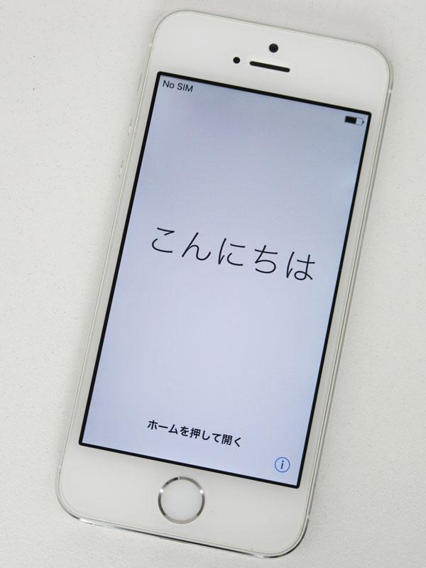 【Apple】アップル『iPhone 5s 32GB au』NE336J/A シルバー iOS10.3.1 4型 ○判定 白ロム スマートフォン【中古】