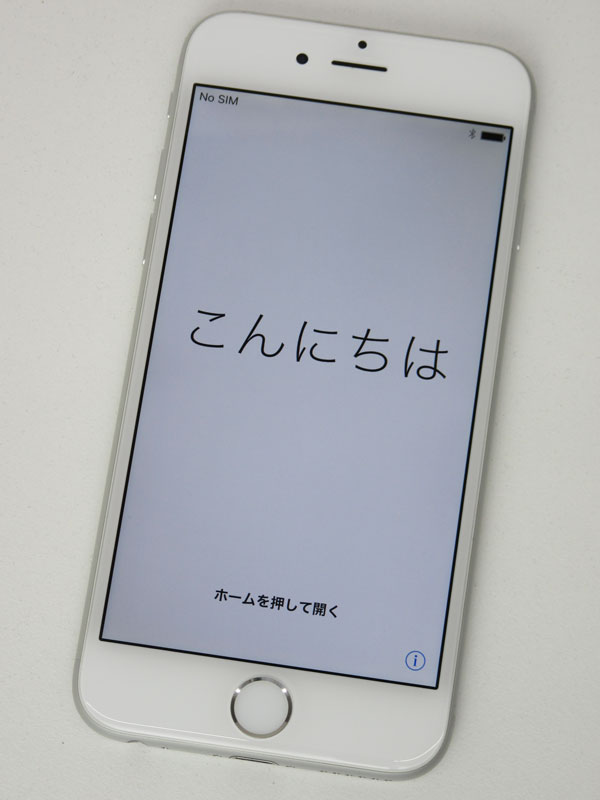 【Apple】アップル『iPhone 6 16GB SoftBank』MG482J/A シルバー iOS10.3.1 4.7型 白ロム ○判定 スマートフォン【中古】