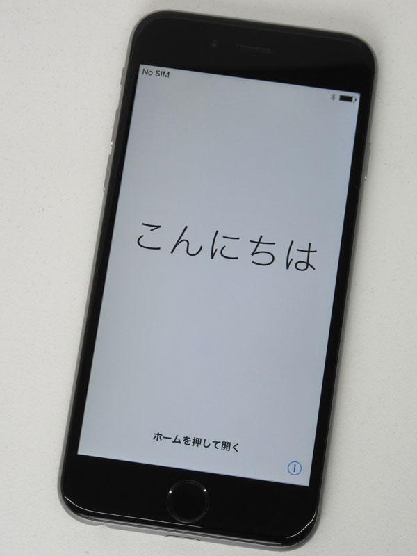 【Apple】アップル『iPhone 6 64GB SoftBank』MG4F2J/A スペースグレイ iOS10.3.1 4.7型 白ロム ○判定 スマートフォン【中古】