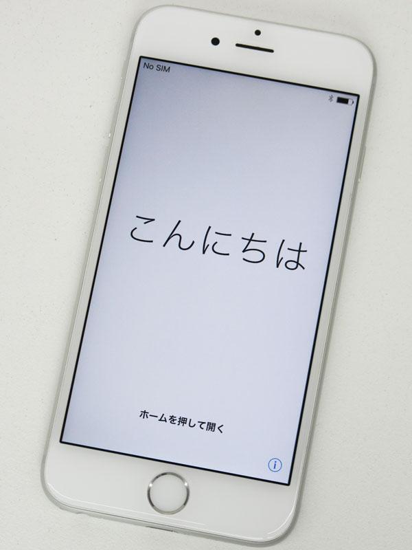【Apple】アップル『iPhone 6s 128GB docomo』MKQU2J/A シルバー iOS10.3.1 4.7型 白ロム ○判定 スマートフォン【中古】