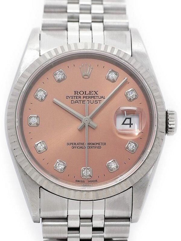 【ROLEX】ロレックス『デイトジャスト 10Pダイヤ』16234G S番'93年頃製 メンズ 自動巻き 12ヶ月保証【中古】