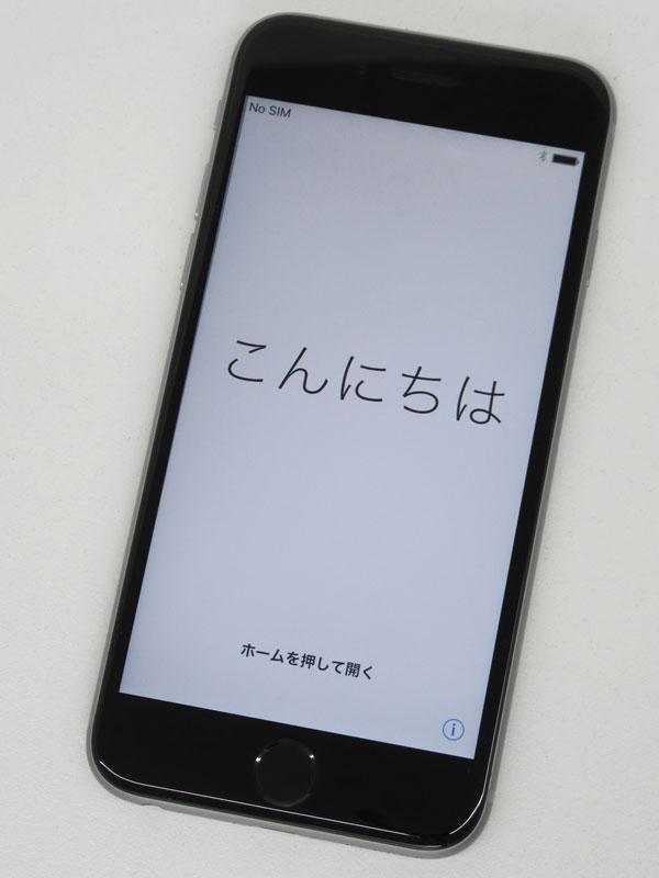 【Apple】アップル『iPhone 6s 64GB docomo』MKQN2J/A スペースグレイ iOS10.3.1 4.7型 白ロム ○判定 スマートフォン【中古】