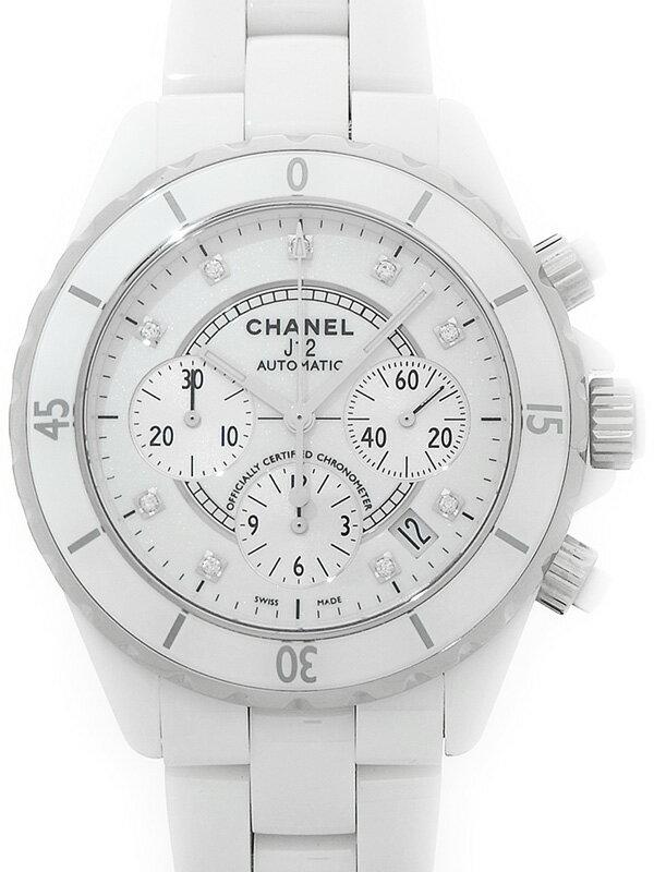 【CHANEL】【美品】シャネル『J12 ホワイトセラミック クロノグラフ 9Pダイヤ』H2009 メンズ 自動巻き 6ヶ月保証【中古】