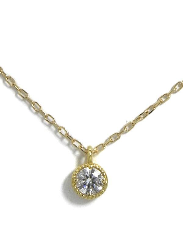 セレクトジュエリー『K18YGネックレス 1Pダイヤモンド0.10ct』1週間保証【中古】
