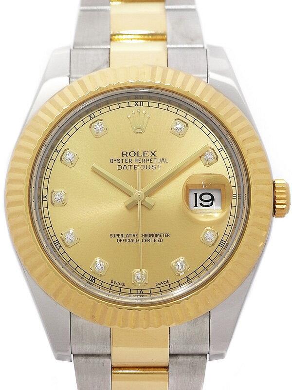 【ROLEX】【'14年購入】ロレックス『デイトジャスト2 10Pダイヤ』116333G ランダム番 メンズ 自動巻き 12ヶ月保証【中古】