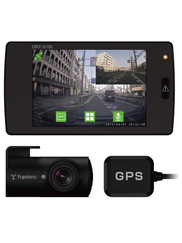 ユピテル『ドライブレコーダー』DRY-S100c 3.5型 セパレート 100万画素 GPSユニット【新品】