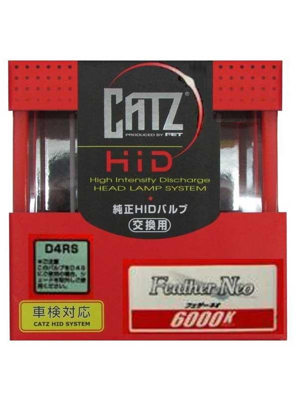 FET『CATZ HID純正交換バルブ フェザーネオ』RS11 D4RSタイプ 6000K カーライト【新品】