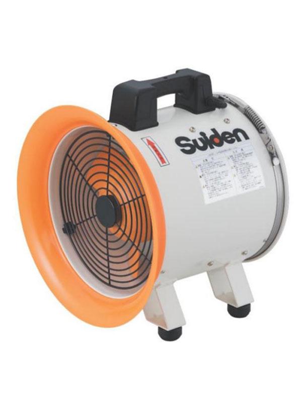 スイデン『RSシリーズ』SJF-300RS-1 φ288 4枚ハネ 100V 標準型 φ320ダクト適合 ポータブル送排風機【中古】