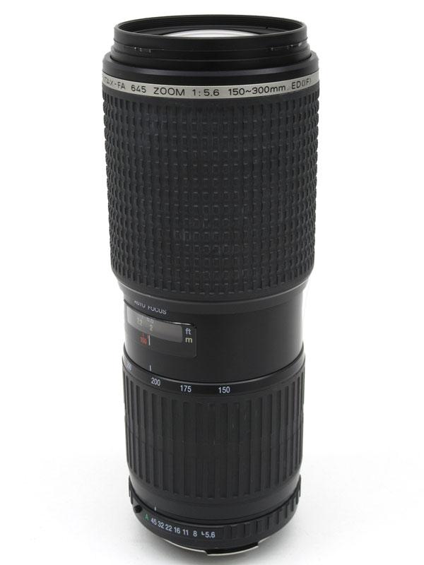 ペンタックス『smc PENTAX-FA645 150-300mmF5.6ED[IF]』一眼レフカメラ用レンズ 1週間保証【中古】