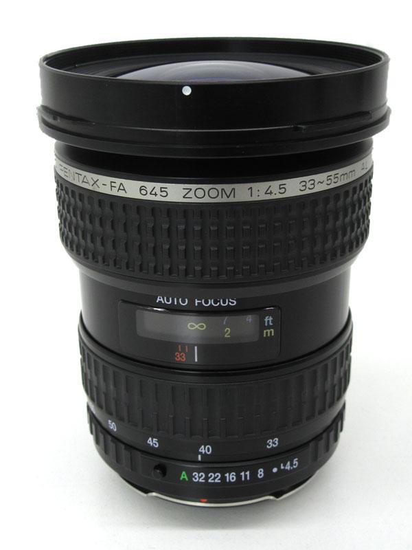 ペンタックス『smc PENTAX-FA645 33-55mmF4.5AL』一眼レフカメラ用レンズ 1週間保証【中古】