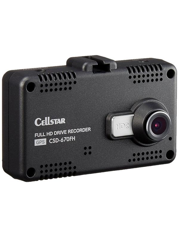 セルスター『ドライブレコーダー』CSD-670FH 200万画素カメラ フルハイビジョン記録 2.4インチタッチパネル 超速GPS【新品】