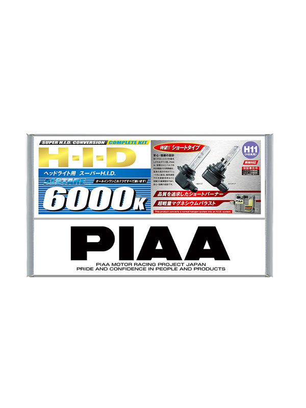 PIAA『ALSTARE(アルスター)HIDオールインワンキット』HH198SA H11/H8共用 35W バラスト ハーネス【中古】