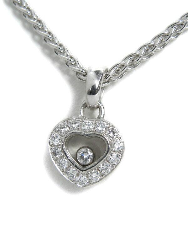 【Chopard】ショパール『ハッピーダイヤモンド ネックレス ハートモチーフ』79/1084 1週間保証【中古】